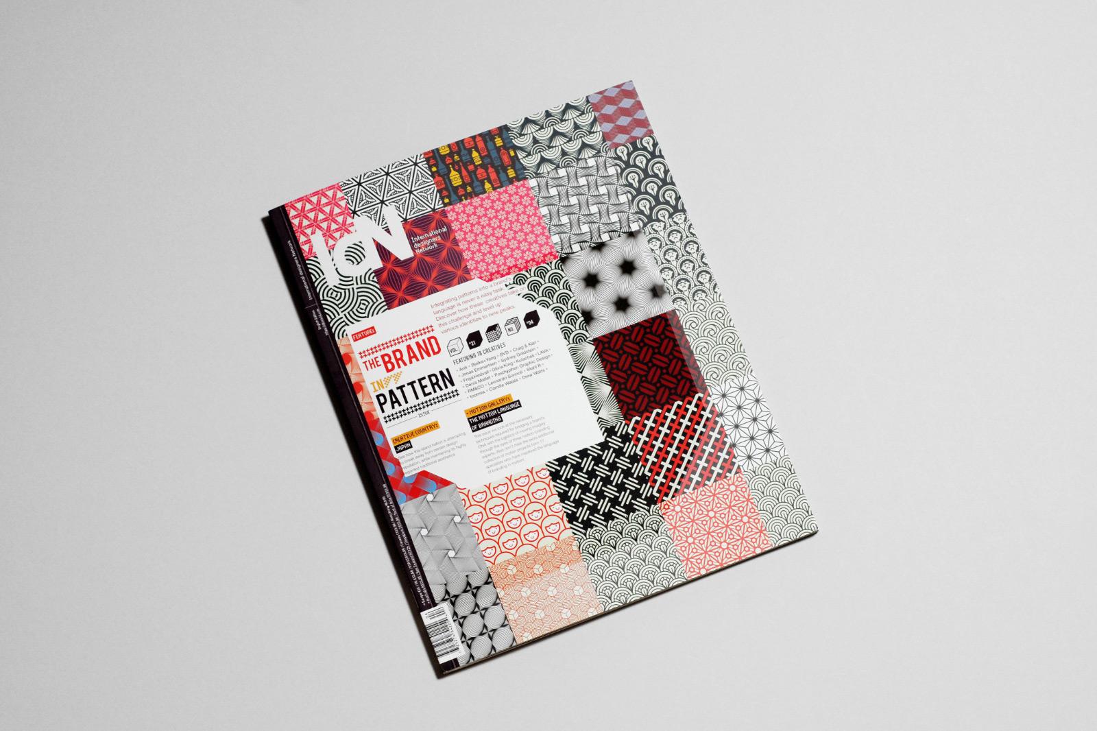 "IdN Magazine, ""The Brand The Pattern"", Volume 21, no. 4, 2014"